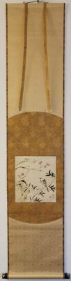 Hanging scroll - 'Nightingale under a blossoming plum branch' - signed 'Genkai' - Japan - Early 20th century