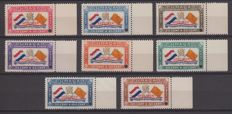 Curaçao 1941 - Airmail Prince Bernhard Fund - NVPH LP18 / LP25 with overprint SPECIMEN STAMPS