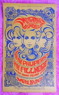 Bill Graham Dance Concert Poster 1967