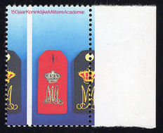 The Netherlands 1978 - Royal Military Academy, misprint - NVPH 1165f