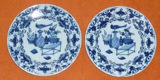 Two Dutch Faience Plates! Chinese Garden Motif.