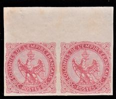 Former French Colonies 1860 – 80c pink in pair with large edges signed Brun – Yvert no. 6