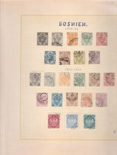 Bosnia and Yugoslavia 1879/1935 – Austro-Hungarian period, as well as over 680 USSR stamps