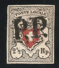 Switzerland - Poste locale with cross - SBK No. 14I, Michel No. 61