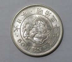 Japan - 50 Sen 1904 (Year 37) Mutsuhito - silver