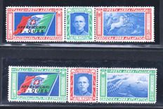 Kingdom of Italy 1933 - Airmail Triptychs I-QUES North Atlantic Cruise - Sass. Nos. 51O/52O