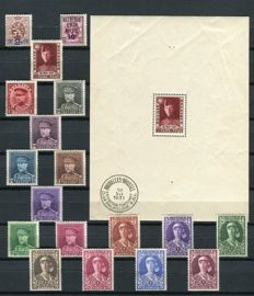 Belgium 1931 - full year including block - OBP 315/332 + BL3