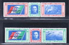 Kingdom of Italy 1933 - Airmail Triptychs I-PELL North Atlantic Crossing - Sass. Nos. 51N/52N