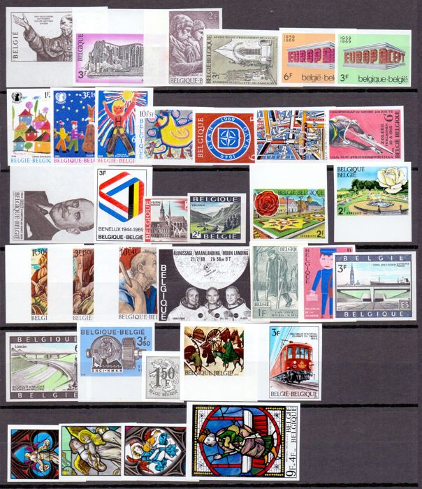 Belgium 1969 - composition non-perforated stamps with back number