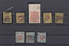 Switzerland - Rayon I., II. and III. selection on card