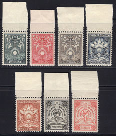The Netherlands 1921 - Floating Safe Insurance stamps - NVPH BK1/BK7