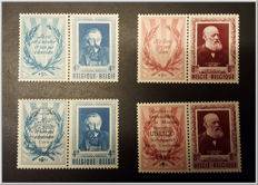 Belgium 1952/1953 - Writers OBP 898/899 in diptych form with private issues
