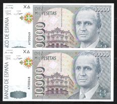 Spain - 2 x 10,000 Pesetas 1992 without series - Pick 166 - with tracking number