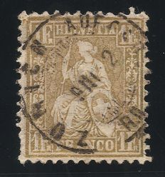 Switzerland 1881 - sitting Helvetia granite paper - Michel 44, SBK 52