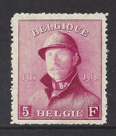 Belgium 1919 – Albert I with helmet – OBP 177
