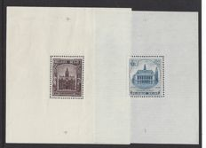 Belgium 1936 - Borgerhout and Charleroi - OBP BL5A and BL6A