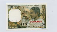 Comores - 100 Francs ND (1963) - Pick 3b