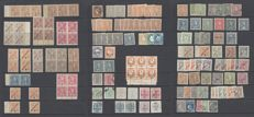 Portugal India 1895/1905 - small collection of  stamps