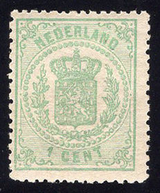 The Netherlands 1870 - Coat of Arms - NVPH 15Ca
