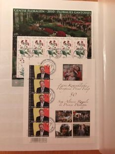 Belgium 2002/2013 - Batch of stamps with recent sheets of 5 and 10 stamps
