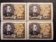 Soviet Union 1957 - Belinskiy V. - Block of 4 with line perforation 12 1/4 - Zagorskiy 1883A