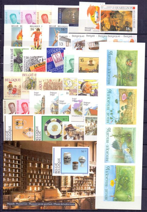 Belgium 1994 - composition non-perforated stamps and booklet (nature) and block (belgian porcelain) with back number