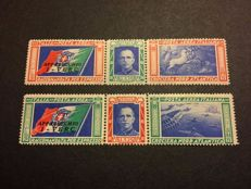 Kingdom of Italy 1933 - North Atlantic Cruise I-VERC series - Sassone No. 51T/52T