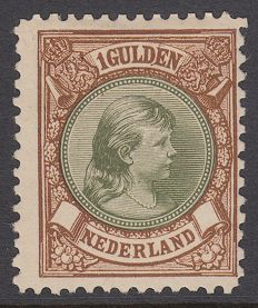"The Netherlands 1896 - Princess Wilhelmina ""Hair worn down"" - NVPH 46B"