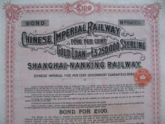 China: 1904 Chinese Imperial Railway 5% Gold Loan Shanghai-Nanking Bond for 100£ with coupons