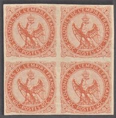 Former French Colonies 1860 – 40c vermilion in block of 4 signed Brun and Roumet – Yvert no. 5
