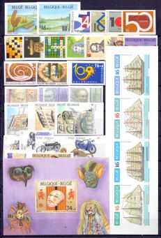 Belgium 1995 - composition non-perforated stamps and booklet (sailing ships) and blocks (carnaval) with back number