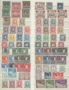 Belgium 1920/1929 - Complete series without block BL1 - OBP Nos. 179 to 288A