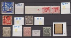Dutch East Indies 1870/1948 - various variations and print errors