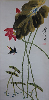 A hand-painted ink painting of  bird and lotus with book 《娄师白-荷花 飞鸟》- China - late 20th century