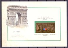 France 1970 - Souvenir card In Memoriam Général Charles De Gaulle - Stamp struck on 23 kt beaten gold