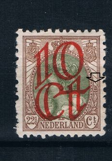 Netherlands 1869/1935 - Selection 8 Mast plate errors