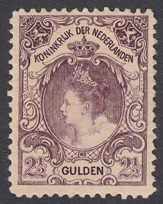 "The Netherlands 1899 - Queen Wilhelmina, plate flaw ""nail in the E"" - Mast 78 PM"