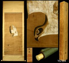 "Hanging scroll - ""Hawk aiming Sparrow"" - Signed Kisui 淇水 - Japan - Mid to late 19th century (Edo period) w/box"