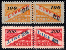 San Marino 1948/1950 - Parcel post, wheel watermark, complete series - Sassone nos. 33/34