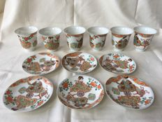 "Complete set of 6 large Arita porcelain mugs, cups and saucers - marked ""Zoshuntei Seiho zo"" - Japan - Early 20th century"