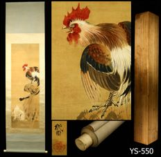 "Hanging scroll - ""Chicken and Rabbit"" - Signed Touko 桃湖 - Japan - Early 20th century w/box"
