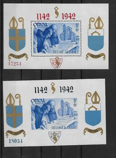 Belgium 1942 - Selection of Orval blocks with various oddities - COB BL 18/19 and  BL 18A/19A