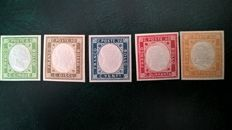 Naeples Provinces 1861 -  Not issued set, complete 5 values - Sass. NN. 1/5