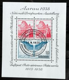 Switzerland - postage stamp blocks