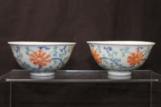 Antique Chinese, two small bowls - (late 19th century-early 20th century)