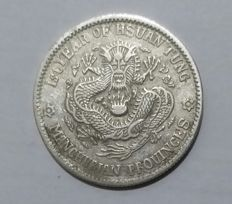 China, Manchurian - 20 Cents 1908 'Hsuan Tung' - silver