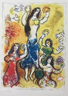 Marc Chagall (after) -  Salomé - Exodus