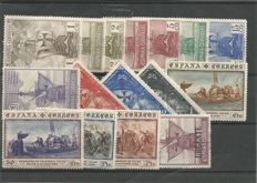 Spain 1930/1952 - Lot with 7 complete series