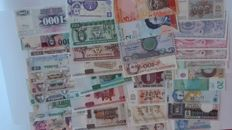 World - 110 worldwide banknotes. They are all different.