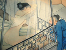 Erotica; Chinese pillow book - 2nd half of the 20th century
